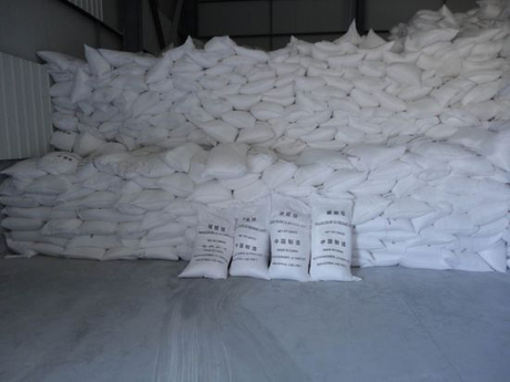 Magnesium Carbonate White Powder