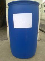 Acidulate Corrosion Inhibitor (HAI-90) /Oil-Gas Well Acidizing